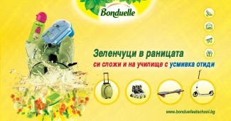 facebook_add_bonduelle_school (1)