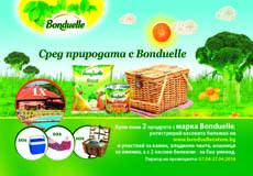 wobbler Nature Bonduelle_150_100_Press1503