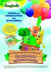 poster-a3-kor