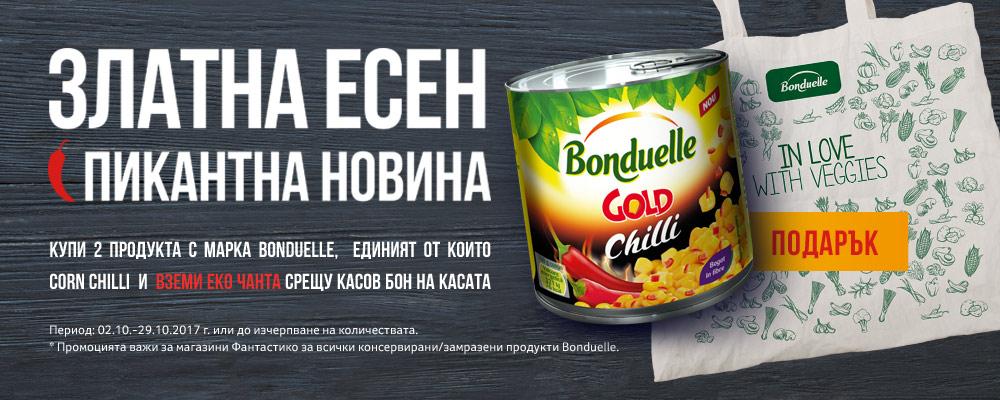 Bonduelle_Corn_Chilli_WebsiteBonduelle_Banners_bags1000x400